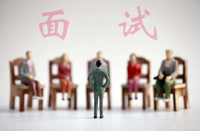 甘肃省小学教师资格证面试过关率图片